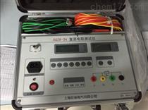 特价供应JYC-II接地线成组直流电阻测试仪