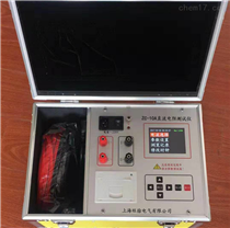 优质供应XH-100A直流低电阻测试仪