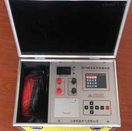 大量批发JHZRC-10A感性负载快速测量仪