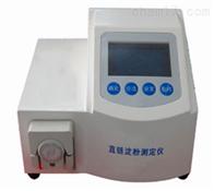 实验室直链淀粉测定仪SYH-DF200