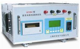 优质供应WX40A变压器感性负载直流电阻测试仪