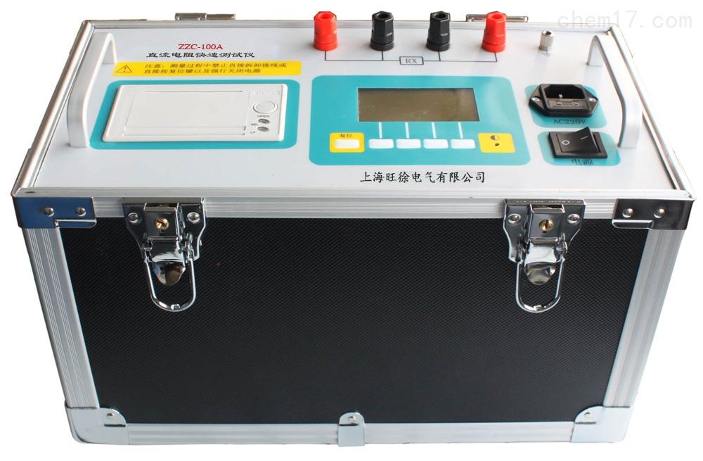 特价供应WXR-40A感性负载直流电阻速测仪