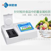 食品重金属快速测定仪器