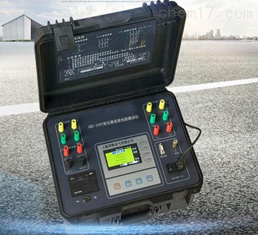 大量批发BSR-20S/BSR-10S直流电阻快速测试仪
