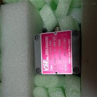 VSE流量计VS10GPO12V-32N11/1价格