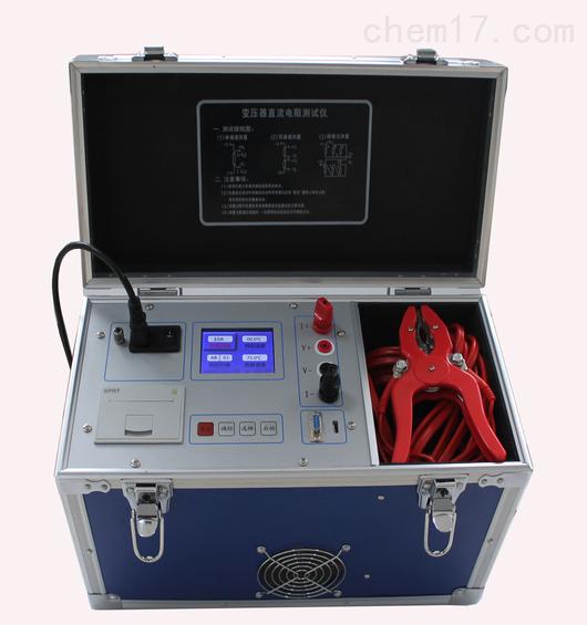 YMBZ-20A变压器直流电阻测试仪