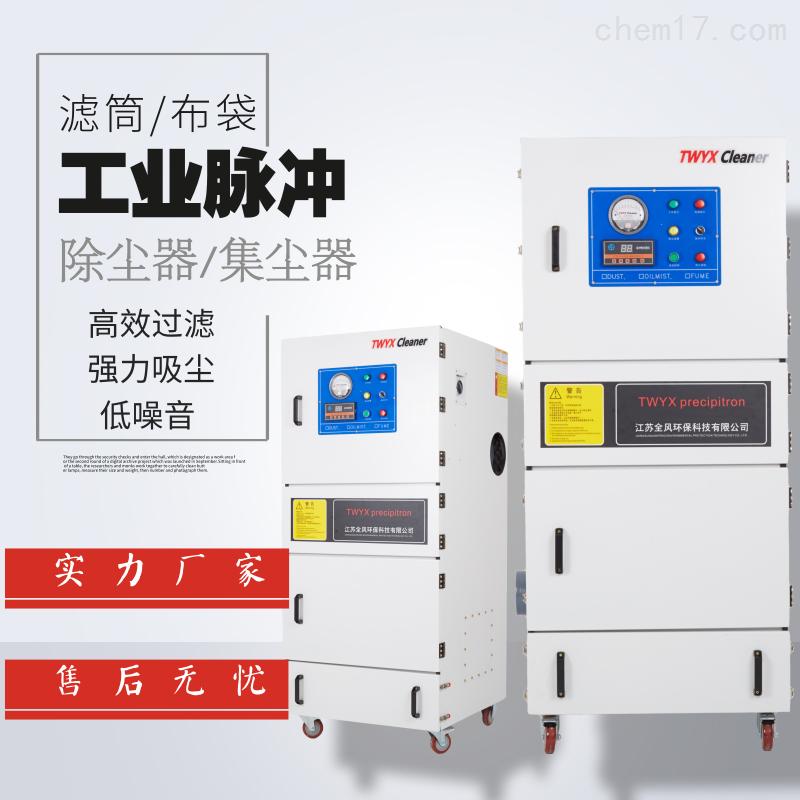 工业设备吸尘系统