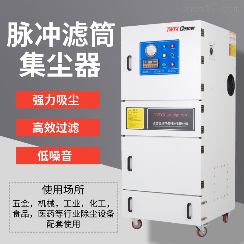 高温工业吸尘设备