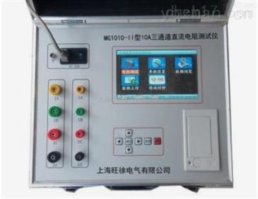 *SDY系列变压器直流电阻测试仪