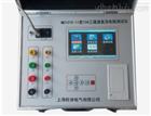 SZSM333三通道变压器直阻电阻测试仪