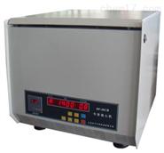 BF-25C滑油抗乳化性能测定器专用离心机