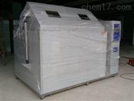 科迪专业生产大尺寸盐雾箱、浸泡测试机