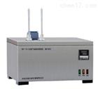 CDY-40A冲击试验低温仪(-40℃)