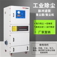工业自动吸尘设备