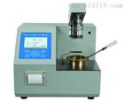 SLB02型闭口闪点测定仪使用方法