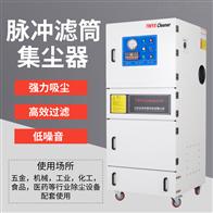 印刷工业吸尘设备