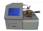 HAD-T261自动闭口闪点测定仪使用方法