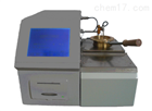 ZL-261C全自动闭口闪点测定仪使用方法