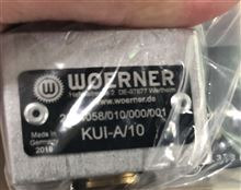 VPI-D德国Woerner分配器可单独订购电缆和插头