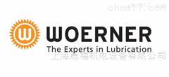 Woerner分配器VPI-C请提供订货号