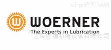 VPI-CWoerner分配器VPI-C请提供订货号