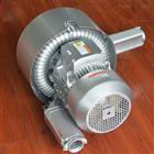 水处理设备用高压鼓风机