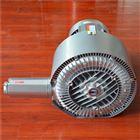 鍋爐高溫蒸汽輸送風機