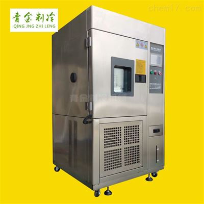 QX-CY-60臭氧老化试验箱