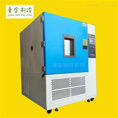 QX-TS-60高低温试验箱