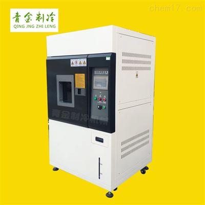 QX-XD-150氙化灯老化试验箱