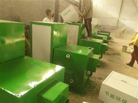 渭南厂家定制喷涂厂改造环保颗粒燃烧锅炉哪里卖