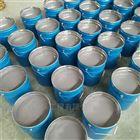 环氧陶瓷涂料性能优势