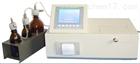 MHY-16416全自动酸值检测仪