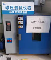 PCB電熱鼓風幹燥箱廠家直銷高溫老化測試儀