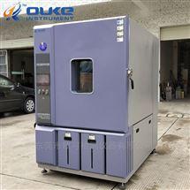 原装恒温恒湿试验箱多少钱