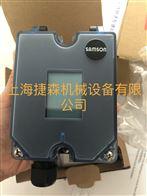 萨姆森定位器4763|SAMSON中国经销商