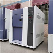苏州冷热冲击试验箱 高低温冲击循环测试箱
