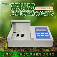 FT-FD化肥含量检测仪