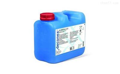 deconex® 26 MINERALACID无机酸性中和剂