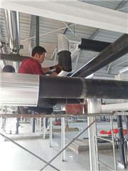 唐山热水管道保温施工公司
