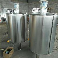 闲置二手25吨不锈钢搅拌罐材质304