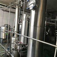 出售二手化工设备二手污水蒸发器处理