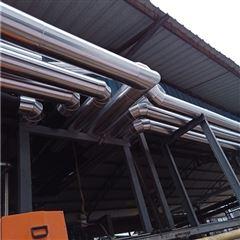 管道铝皮保温施工多少钱一米
