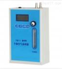 TQC-3个体空气采样器0.2-3.0L/min(包邮)