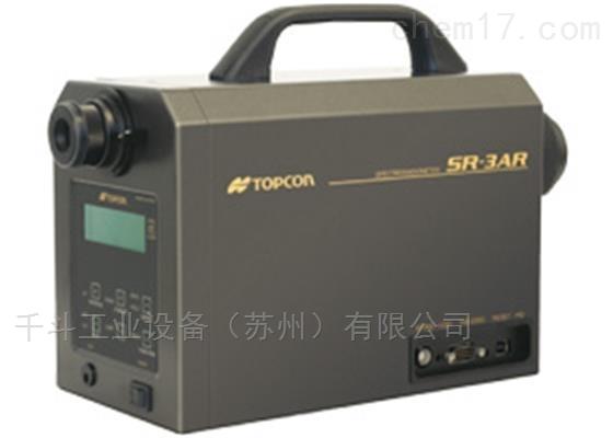 分光辐射度计TOPCON拓普康测量稳定日本进口