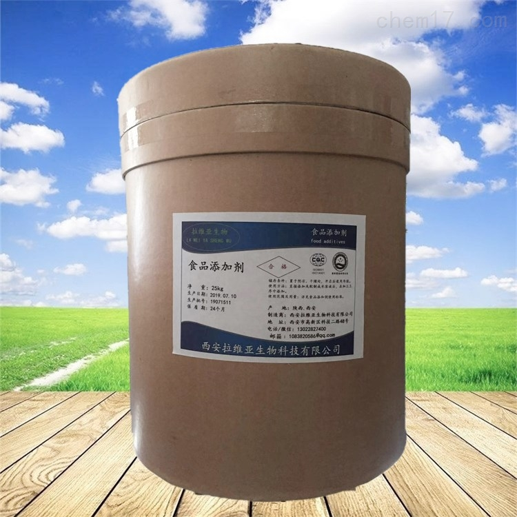 乳酸钙生产厂家直销