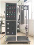 催化剂评价高压微反应器装置