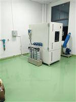 HQ-300塔蘭特混合氣體腐蝕試驗箱