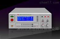 CS9950CX长盛CS9950CX程控接地阻抗测试仪