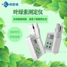 便携式叶绿素测定仪